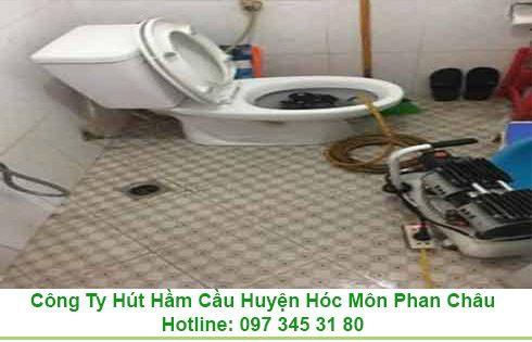 Công ty Phan Châu - đơn vị cung cấp dịch vụ thông tắc bồn cầu nhanh, giá rẻ