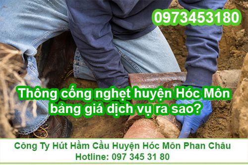 Thông cống nghẹt huyện Hóc Môn bảng giá dịch vụ ra sao?