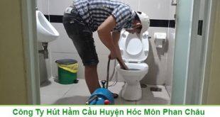 Bồn cầu toilet xả nước không xoáy khi đi vệ sinh còn phân nổi