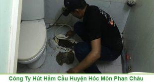 Cách thông bồn vệ sinh bị tắc nhanh chóng hiệu quả xem ngay