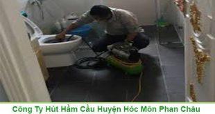 Bồn vệ sinh bị tắc phải làm sao ?cách khắc phục bồn vệ sinh bị tắc