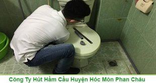 Cách sữa bồn cầu toilet nghẹt hiệu quả không phải ai cũng biết