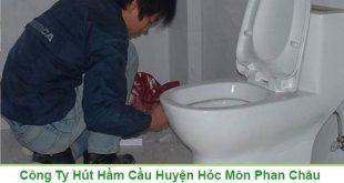 Cách sữa nghẹt bồn cầu toilet tại nhà hướng dẫn chi tiếc A đến Z