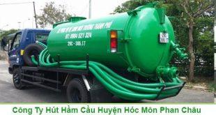 Bảng giá rút hầm cầu huyện Tân Hưng giá 99k bảo hành 7năm