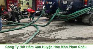Bảng giá rút hầm cầu huyện cẩm mỹ giá 99k bảo hành 7năm