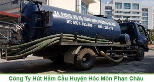 Bảng giá rút hầm cầu tp Tân An 99k bảo hành 7năm 0973453180