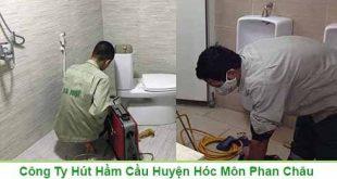 Cách Xử Lý Rớt Đồ Xuống Bồn Cầu Toilet Nhanh Xem Ngay