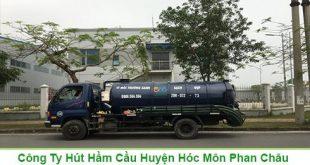 Bảng giá rút hầm cầu huyện Tân Trụ giá 99k bảo hành 7năm