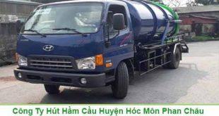 Số Điện Thoại Thông Bồn Cầu Tại Huyện Hóc Môn 0973453180