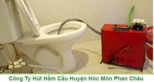 Hy vọng qua bài viết này bạn đã tìm ra cho mình cách sữa bồn cầu toilet bị tắc nghẹtphù hợp nhất tình trạng hiện tại khắc phục trong thời gian sớm nhất.