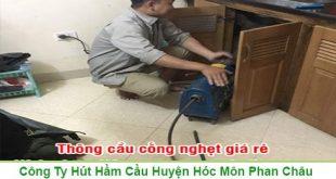 Thông cống nghẹt Huyện Nhà Bè giá rẻ 99K 0973453180
