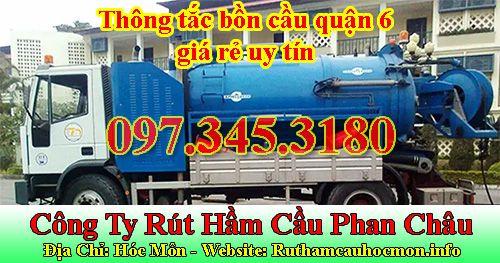 Thông tắc bồn cầu quận 6 uy tín Phan Châu