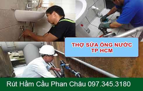 Sửa điện nước tại nhà TPHCM giá rẻ uy tín giá 50K