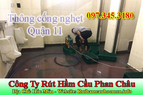 Công ty xử lý tắc nghẹt cống Phan Châu uy tín chuyên nghiệp