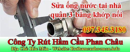 Sửa ống nước tại nhà quận 3 bằng khớp nối