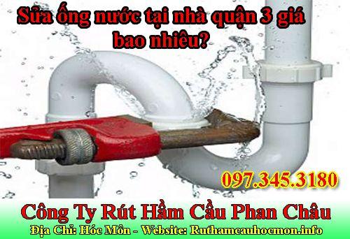 Sửa ống nước tại nhà quận 3 giá bao nhiêu?