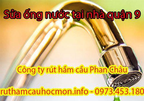 Sửa ống nước tại nhà quận 9 Phan Châu có uy tín không?