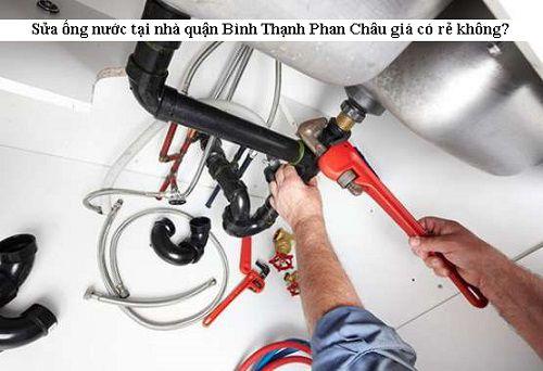 Sửa ống nước tại nhà quận Bình Thạnh giá có rẻ không?