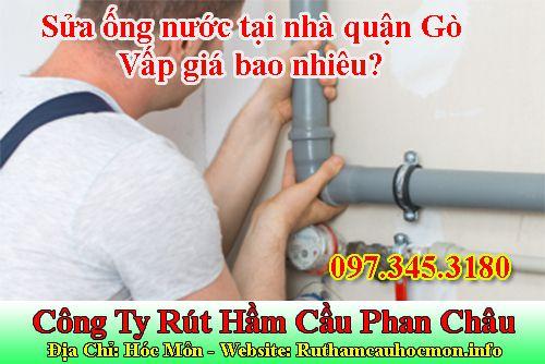 Sửa ống nước tại nhà quận Gò Vấp giá bao nhiêu?