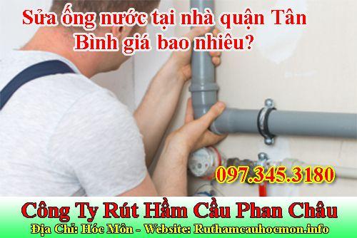 Sửa ống nước tại nhà quận Tân Bình giá bao nhiêu?