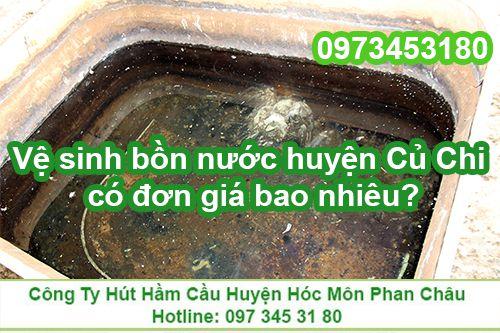 Bảng giá làm sạch bồn nước bởi công ty Phan Châu là bao nhiêu?
