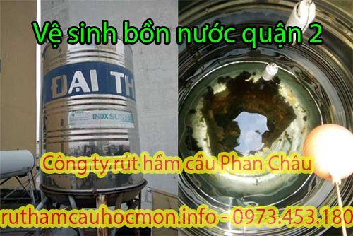 Vệ sinh bồn nước quận 2 Phan Châu uy tín 100% giá rẻ