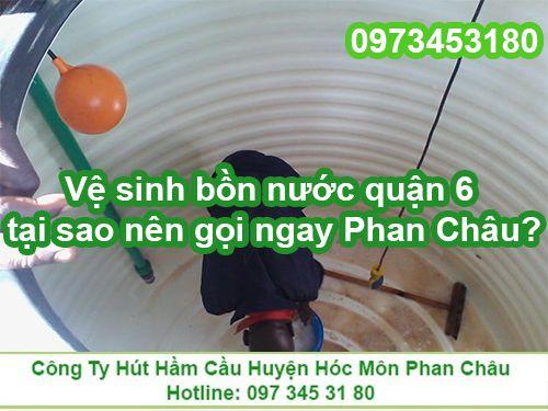 Gọi ngay công ty Phan Châu khi cần làm sạch bồn chứa nước