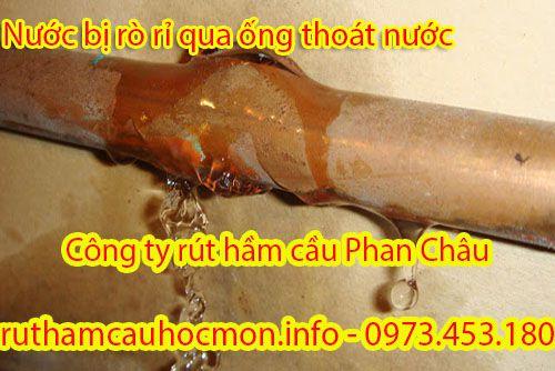 Sửa ống nước tại nhà huyện Bình Chánh Phan Châu uy tín, BH 2 năm